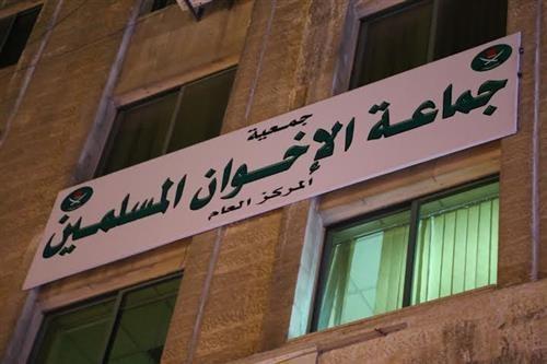 جمعية الإخوان المسلمين تطالب بثورة بيضاء فالأمر جد خطير