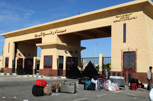 More than 2,000 Palestinians leave Gaza through Rafah border crossing