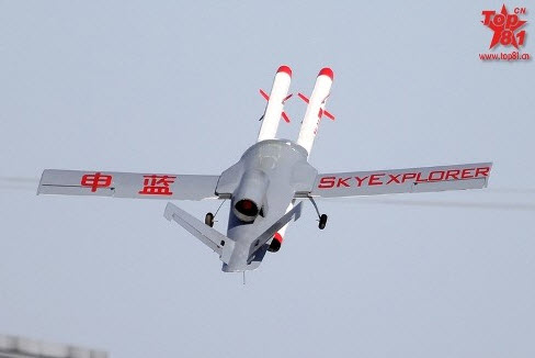 China Working on Stealth Military Drones