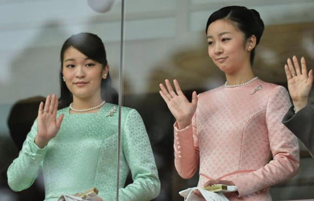 Japan's Princess Mako to give up royal status for marriage