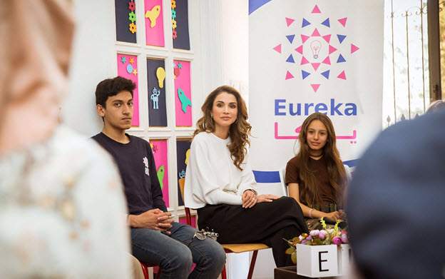 Queen Rania Visits Eureka Tech Academy and Meets with its Staff and Students