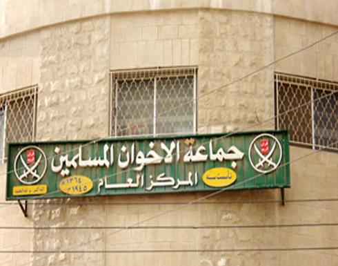الاخوان المسلمين :  على الحكومة سحب مشروع قانون ضريبة الدخل