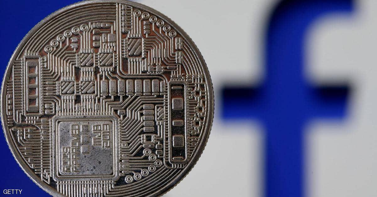 قناة الحقيقة الدولية فيسبوك يهدد الدولار والكونغرس يطلب وقف