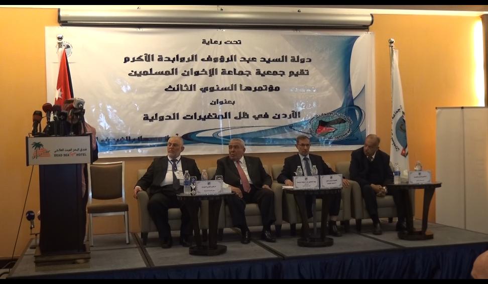 جمعية جماعة الإخوان المسلمين تعكف على إطلاق مشروع الجماعة الوطني.. تقرير تلفزيوني