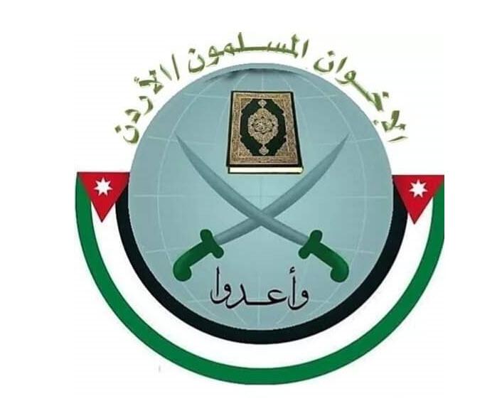 جمعية الإخوان المسلمين تستذكر الكرامة الخالدة