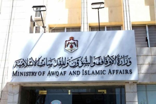 وزارة الأوقاف: صلاة عيد الأضحى في جميع مساجد ومصليات المملكة عند 7 صباحا
