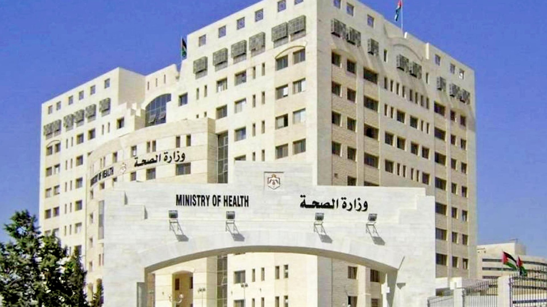 وزارة الصحة: 8 وفيات و599 إصابة جديدة بفيروس كورونا