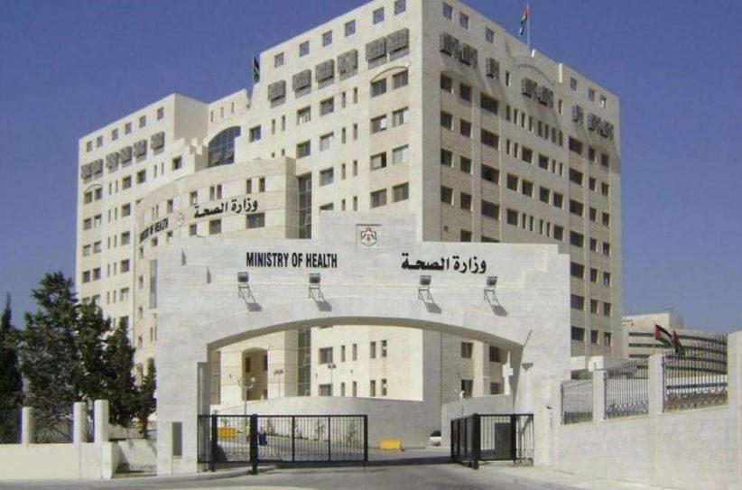 وزارة الصحة: 6 وفيات و1116 إصابة جديدة بفيروس كورونا