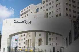 وزارة الصحة: 10 وفيات و920 اصابة جديدة بفيروس كورونا
